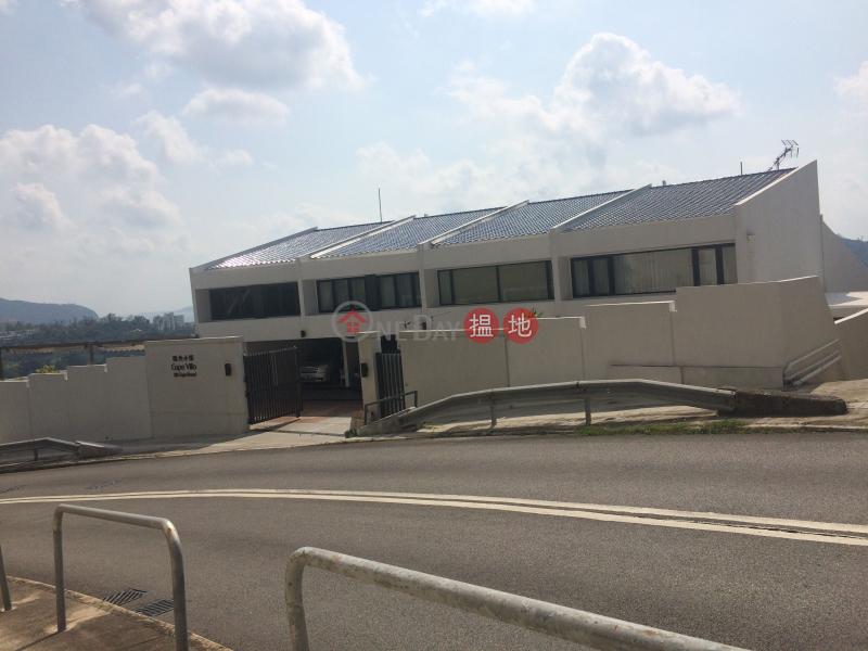 Cape Villa (Cape Villa) Chung Hom Kok|搵地(OneDay)(4)