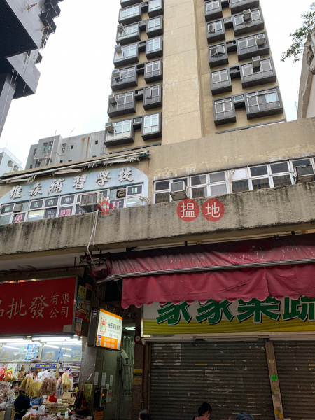 LUNG CHEUNG COURT (LUNG CHEUNG COURT) To Kwa Wan|搵地(OneDay)(1)
