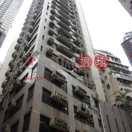 高陞軒,上環, 香港島