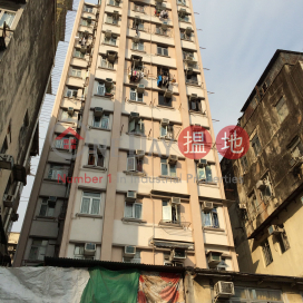 Yen Kwong Mansion,Sham Shui Po, Kowloon