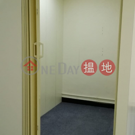 Furnished Office in Nan Fung Commercial Centre|Nan Fung Commercial Centre(Nan Fung Commercial Centre)Rental Listings (HKPRO-2637015993)_3