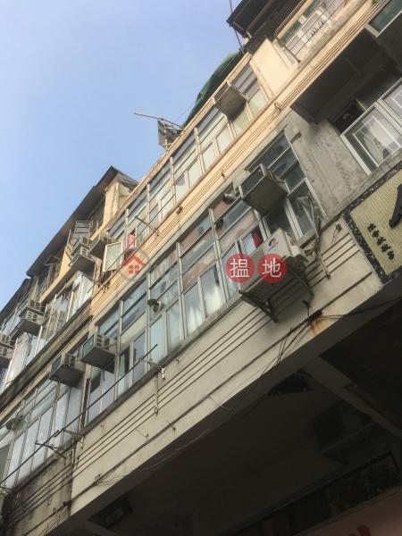 南角道52號 (52 NAM KOK ROAD) 九龍城|搵地(OneDay)(3)
