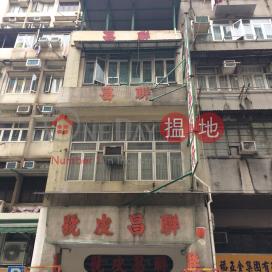 173 Tai Nan Street,Sham Shui Po, Kowloon