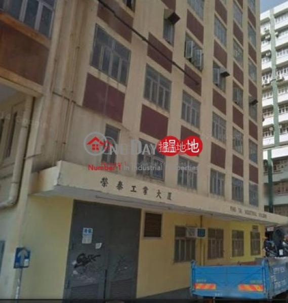 WING TAI FTY LDG, Wing Tai Factory Building 榮泰工業大廈 Rental Listings | Kwun Tong District (lcpc7-05768)