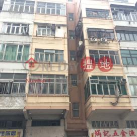97 Shek Pai Wan Road|石排灣道97號