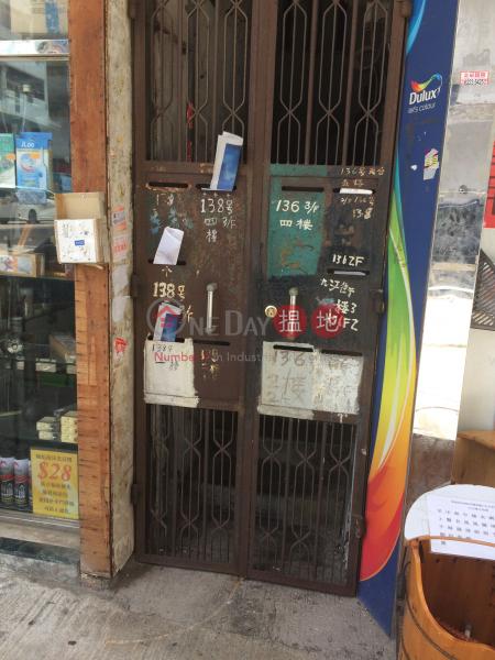 九江街136號 (136 Kiu Kiang Street) 深水埗|搵地(OneDay)(2)