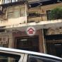 永有樓 (Wing Yau House) 中區西街53-55號|- 搵地(OneDay)(4)