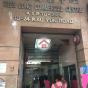 元朗商業中心 (Yuen Long Commercial Centre) 元朗教育路18-24號|- 搵地(OneDay)(2)