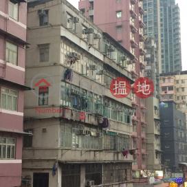 Ming Fai Building|明輝大廈
