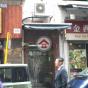 金龍大廈 (Golden Dragon Building) 灣仔登龍街41-51號 - 搵地(OneDay)(2)