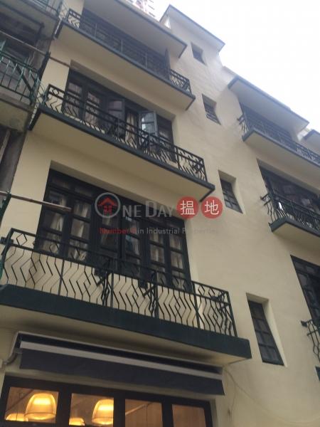 永利街7號 (No 7 Wing Lee Street) 蘇豪區|搵地(OneDay)(2)