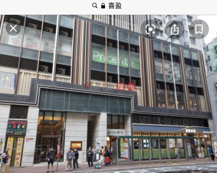 喜盈|400青山道 | 長沙灣-香港|出租-HK$ 19,000/ 月