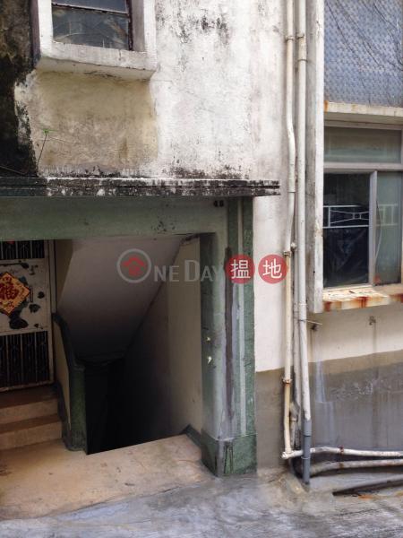 45 Ming Yuen Western Street (45 Ming Yuen Western Street) North Point 搵地(OneDay)(1)