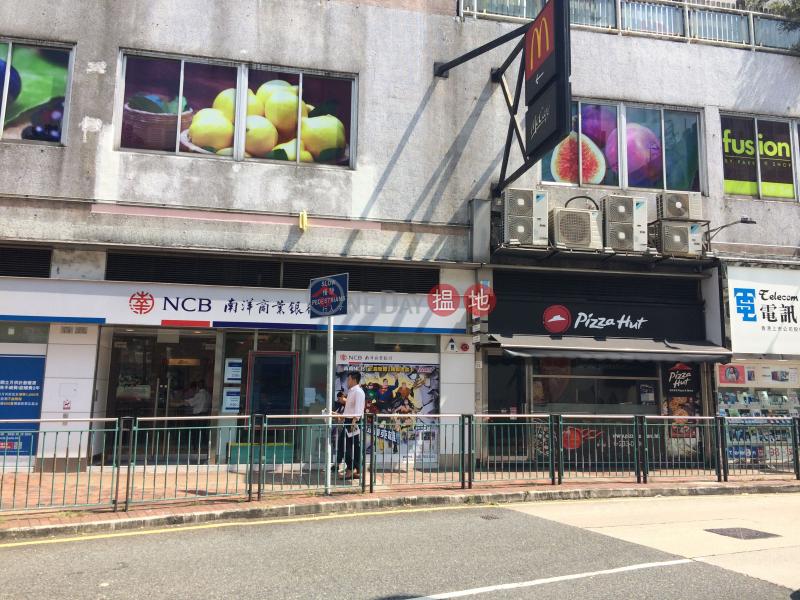 西貢花園 2座 (Block 2 Sai Kung Garden) 西貢|搵地(OneDay)(2)