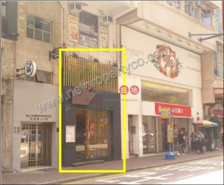 G/F shop for Sale with Lease, 1-3 Sing Woo Road | Wan Chai District | Hong Kong | Sales HK$ 50M