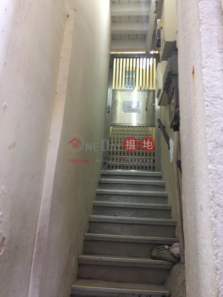 19 Li Yuen East Street (19 Li Yuen East Street) Central|搵地(OneDay)(2)