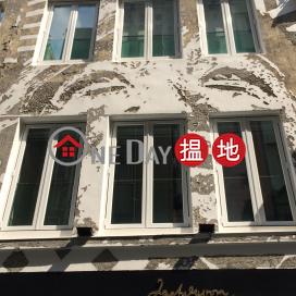 西街36號,蘇豪區, 香港島