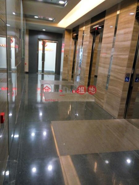 LEGEND TWR, 7 Shing Yip Street | Kwun Tong District Hong Kong, Rental HK$ 28,160/ month