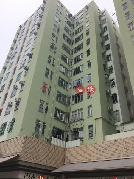 Block P Telford Gardens (Block P Telford Gardens) Kowloon Bay|搵地(OneDay)(2)