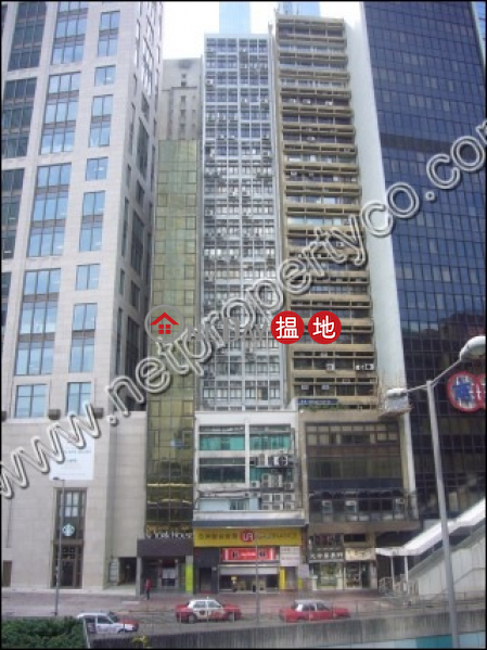 Office for Rent in Sheung Wan, Fortune House 福興大廈 Rental Listings | Central District (A061042)