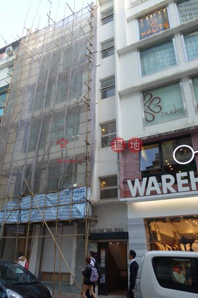 白沙道20號 (20 Pak Sha Road) 銅鑼灣|搵地(OneDay)(2)