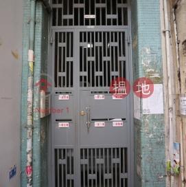 8 Wai Yi Street,Tai Po, New Territories