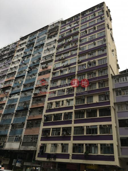 祥康大廈 (Cheung Hong Building) 深水埗|搵地(OneDay)(2)