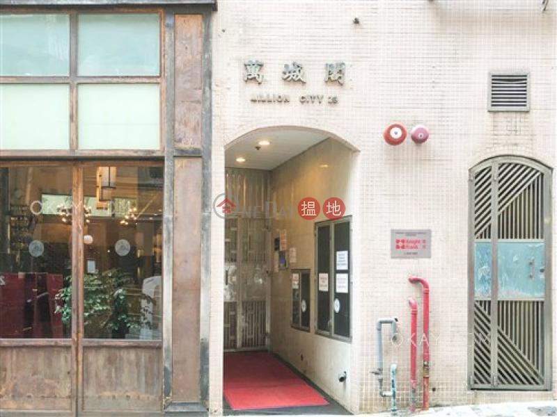 香港搵樓 租樓 二手盤 買樓  搵地   住宅-出租樓盤 1房1廁,極高層《萬城閣出租單位》