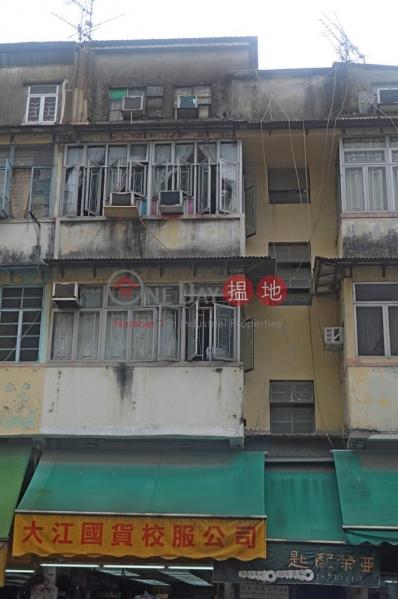 Tsun Fu Street 15 (Tsun Fu Street 15) Sheung Shui|搵地(OneDay)(3)