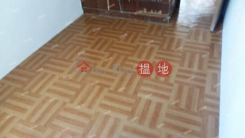 交通方便,實用兩房,超大戶型《金威樓買賣盤》|金威樓(Kam Wai Building)出售樓盤 (XGGD702500065)_0