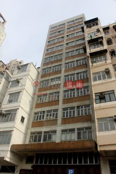 Wayland C&I Building (Wayland C&I Building) Sai Ying Pun|搵地(OneDay)(1)