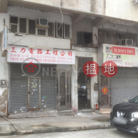 16 Tsui Fung Street|翠鳳街16號