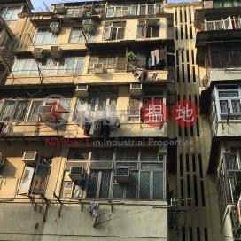 140 Yee Kuk Street|醫局街140號