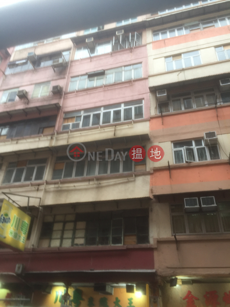 黃埔街22號 (22 Whampoa Street) 紅磡 搵地(OneDay)(2)