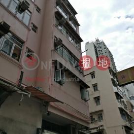 69 Ap Lei Chau Main St|鴨脷洲大街69號
