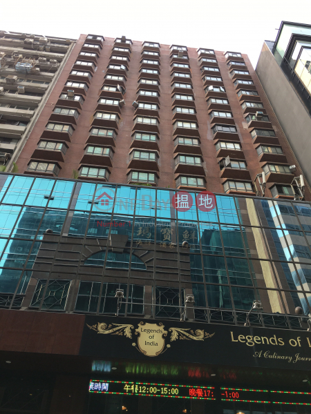 Winfield Commercial Building (Winfield Commercial Building) Tsim Sha Tsui|搵地(OneDay)(2)