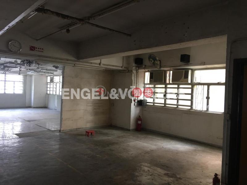 Studio Flat for Sale in Tin Wan 9 Tin Wan Close | Southern District | Hong Kong, Sales | HK$ 15M