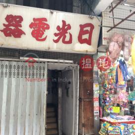 32 Fuk Wing Street,Sham Shui Po, Kowloon