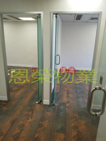 電話: 98755238|289軒尼詩道 | 灣仔區-香港-出租|HK$ 60,144/ 月