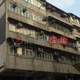 CHUNG YING BUILDING|忠英樓