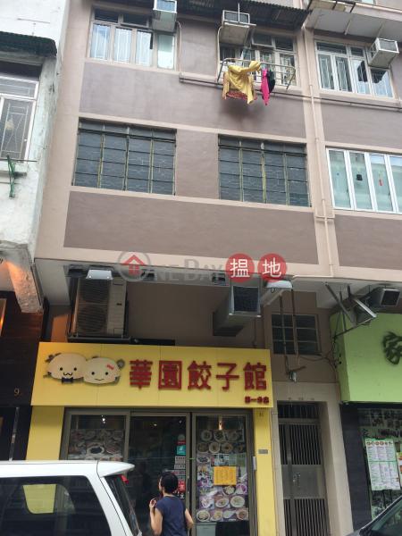 11 LION ROCK ROAD (11 LION ROCK ROAD) Kowloon City|搵地(OneDay)(3)