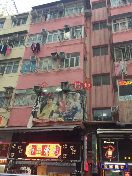 27 Wo Tik Street (27 Wo Tik Street) Tsuen Wan East|搵地(OneDay)(1)