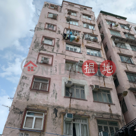 1 HING YAN STREET,To Kwa Wan, Kowloon