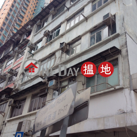 15-17 South Wall Road,Kowloon City, Kowloon