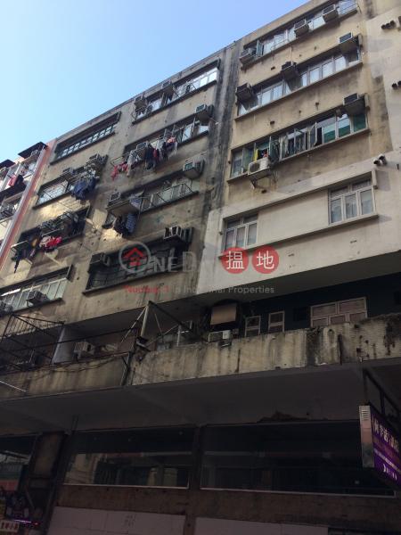 239-243 Sha Tsui Road (239-243 Sha Tsui Road) Tsuen Wan East|搵地(OneDay)(1)