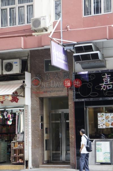兆宜大廈 (Siu Yee Building) 石塘咀|搵地(OneDay)(2)