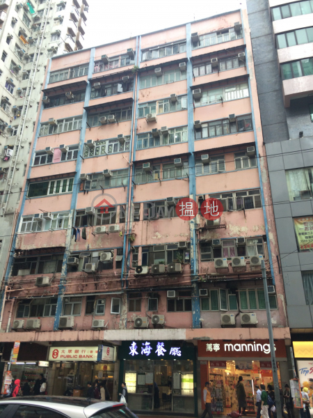 Hong Tai Building (Hong Tai Building) Shau Kei Wan 搵地(OneDay)(2)