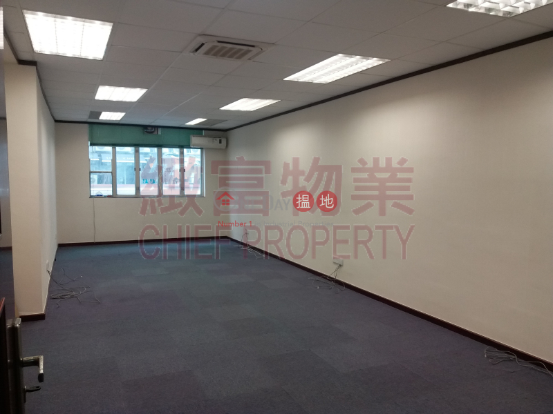 HK$ 10,500/ month   Cheong Tai Industrial Building, Wong Tai Sin District, San Po Kong