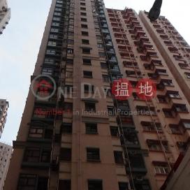 特色單位,品味裝修,特大平台順豐大廈買賣盤|順豐大廈(Shun Fung Court)出售樓盤 (XGNQ015200012)_0