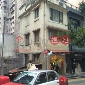 士丹頓街41號,蘇豪區, 香港島